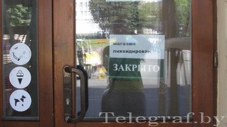 В Минске закрываются мясные магазины