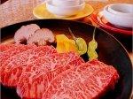 Мраморное говядина - будущее мясного скотоводства