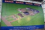 Переработчик непищевого мясного сырья Saria Bio Industries открыла первый в России завод в Татарстане