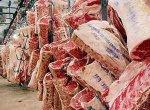 В Пензенской области на 10,3% выросло производство мяса