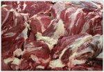 Россельхознадзор со 2 октября ограничивает поставки продукции животного происхождения с десяти предприятий Бразилии