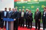 Международный мясной конгресс: необходимо тесное взаимодействие с госструктурами