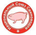 Национальный союз свиноводов ждет снижения импорта свинины в Россию на 20%