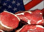 В США представлена новая сертификация для мяса без бета- агонистов