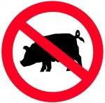 Чувашская республика: Проверка принятия мер по недопущению заноса и распространения АЧС