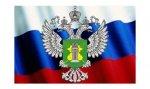 Россельхознадзор усиленно контролирует мясо, поставляемое из Молдовы