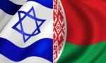 Белоруссия из-за вспышки ящура временно ограничила ввоз скота из Израиля