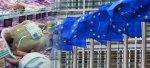 Депутаты Европарламента рассмотрят вопрос о введении маркировки по стране происхождения для мяса овец, свиней и коз