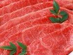 Мраморное мясо скоро появится в Воронежской области