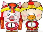 Китай может возобновить поставки свинины в Россию