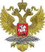 МИД РФ назвал надуманными заявления ЕС об использовании ситуации вокруг АЧС в политических целях