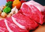 После запрета австралийской говядины мясо подорожало вдвое