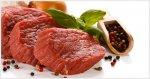 Россия запретила ввоз говядины из Румынии