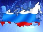 """Кудрин: Без реформ экономика России будет топтаться """"близко к нулю"""""""