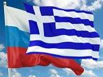 РФ разрешила предприятиям Греции поставки мяса и рыбы при отмене продэмбарго