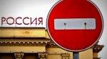 Россия хочет расширить продуктовое эмбарго на Украину и еще несколько стран