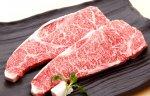 В 2015 году Алтайский край увеличит производство мраморной говядины до 15 тысяч тонн