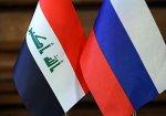 Россия обеспечит Ирак мясом и молоком