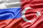 Турция проинспектирует российские предприятия, заинтересованные в экспорте мяса и молока