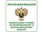 Россельхознадзор выявил антибиотики в белорусской продукции