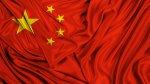 Импорт свинины в Китай упал ниже уровня 2016 года