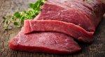 Россельхознадзор с 1 декабря запрещает ввоз в РФ свинины и говядины из Бразилии