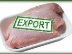 Экспорт мяса птицы из России вырос в 2017 году на 42%