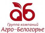 Группа компаний «Агро-Белогорье» по итогам минувшего года увеличила объем реализации комбикормов на 15% до 543 тыс. тонн