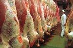 В Рязанской области выросло производство мяса